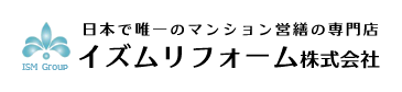 イズムリフォーム株式会社